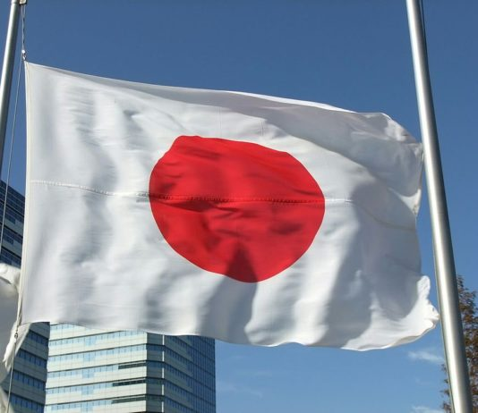 Japan Becomes World Leader In Bitcoin Policies