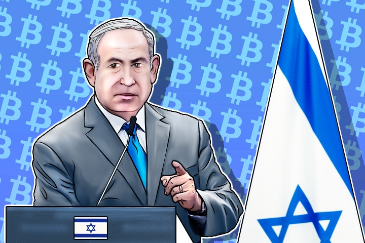 Israeli Regulator Suggests Stock Market Ban On Crypto Companies
