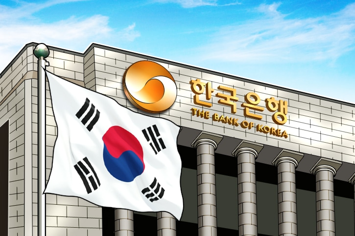 South Korean Banks To Issue Virtual Accounts After Regulator Reverses Policies 1