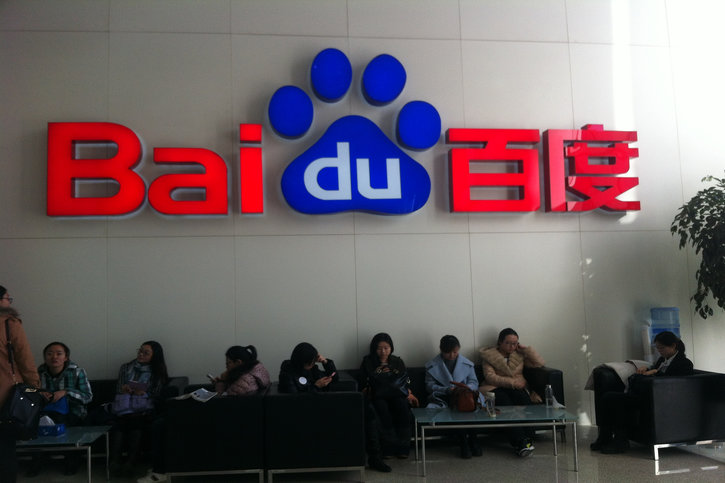Baidu blockchain based photo platform