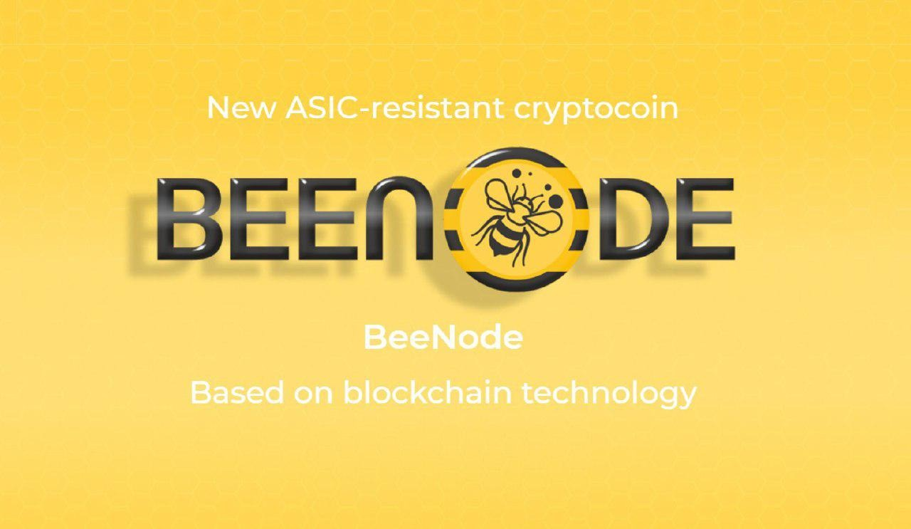 Back To The Future With BeeNode
